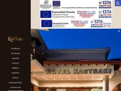 Kastraki Hôtel - Village de Kastraki - Météores - Trikala - Thessalie