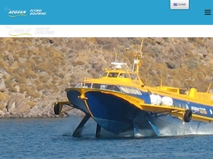 Aegean Flying Dolphins - Specialist Saronic and Sporades
