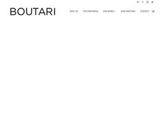 Santorin - Cave à vin Boutari