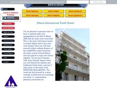 Διεθνές Ξενώνας - Κέντρο - Πλατεία Καρεσκάκη