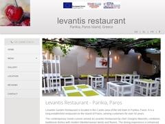 Levantis Restaurant - Vieille ville Parikia