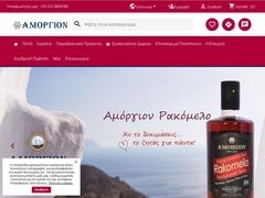 Amorgos - Distillerie Amorgion
