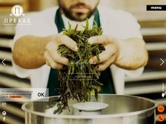 Syros - Prekas Produits traditionnels