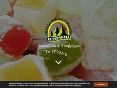 Loutraki - Geraneia délice de loucoum