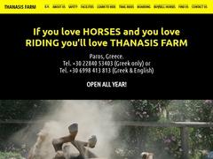 Equitation Thanassis Farm - Paros