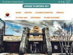 Crète - Dinosauria park - Gournes, Heraklion