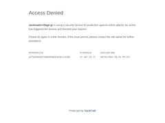 Zante - Water Village - Sarakinado