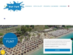 Athènes - Akti tou Iliou Water Park - Alimos