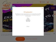 Athens - Allou! Fun Park - Renti