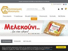 Bee museum - Rodosh