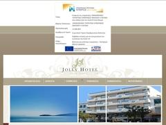 Igoumenitsa - Jolly Hotel