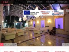 Igoumenitsa - Hotel Astoria