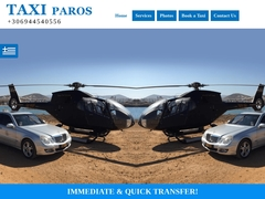 Paros - Taxi Transfers - Naousa