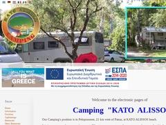Κάτω Αλισσός Κάμπινγκ Κλάση Γ - Γιαλός - Πάτρα - Αχαΐα - Πελοπόννησος