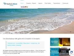 Hydras Wave Camping - Class C - Θερμησία - Ερμιόνη - Πελοπόννησος