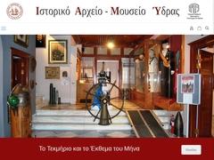 Musée d'Hydra