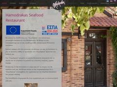 Restaurant Hamodrakas - Kalamaria