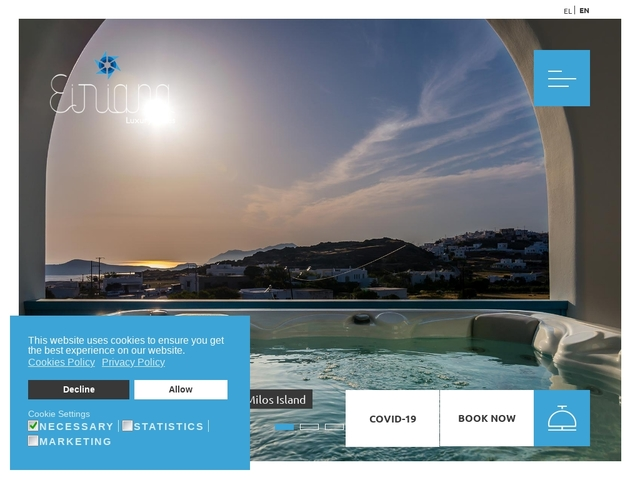 Trypiti - Eiriana Luxury Suites