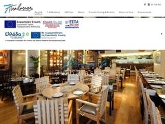 7 Thalasses Restaurant - Port
