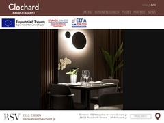 Clochard Restaurant - Port