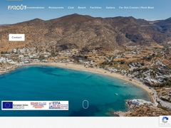 Far Out Village Hotel - 2 * Hotel - Mylopotas - Ios - Cyclades