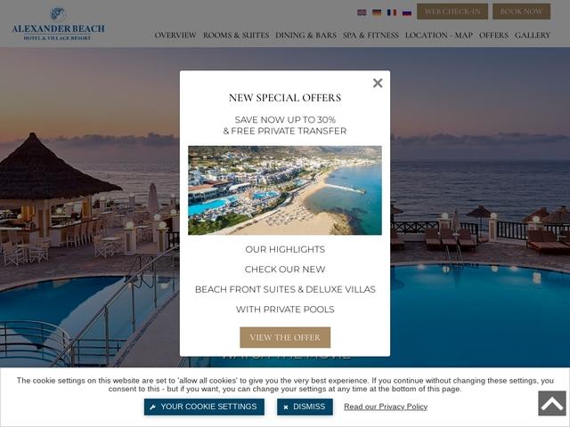 Alexander Beach Hôtel - Grand Luxe ***** - Malia/Heraklion/Crète