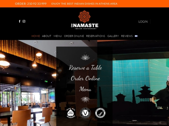 Namaste Restaurant - Makrigianni