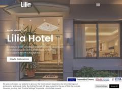 Lilia Hotel - Quartier du Port - Passalimani Zeas - Le Pirée