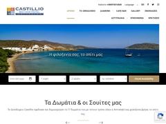 Castillio Hotel