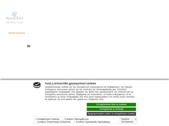 Skala - Apostolata Island Resort & Spa