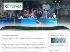 Lixouri - Ammousa Studios
