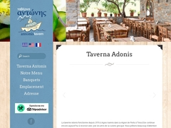 Antonis Tavern - Agios Ioannis Porto