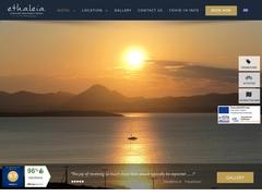 Ethaleia Hotel - Moudros