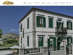 Artemis Hotel - Myrina