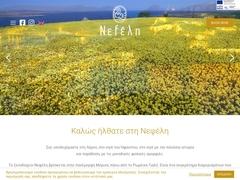 Nefeli Hotel - Myrina