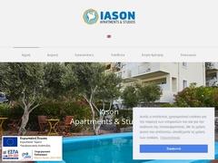 Iason Hotel apartments - Chios/Giossonnas