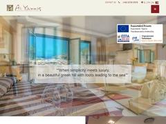 Ai Yannis Hotel - Chios/Kardamyla