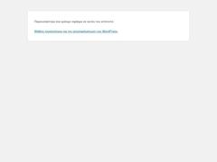 Elafonisos Resort Hotel - île