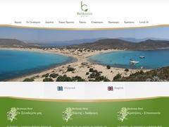 Elafonisos/île - Berdoussis Hotel