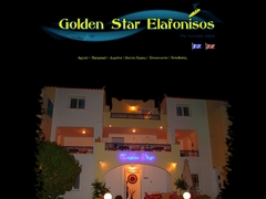 Elafonisos/île - Golden Star hotel