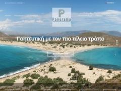 Elafonisos/île - Panorama Hotels