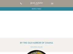 Palazzo-al mare Restaurant - Centre ville