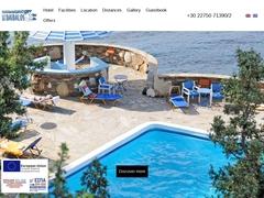 Daidalos Hotel - Armenistis