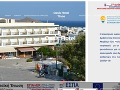 Oasis - Ξενοδοχείο 2 * - Χώρα - Τήνος - Κυκλάδες