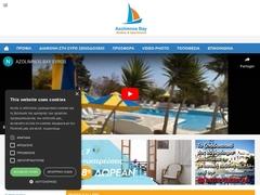 Azolimnos Bay - 4 Keys Hotel - Azolimnos - Syros - Cyclades