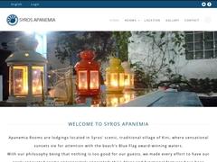 Apanemia Rooms - 2 Keys Hotel - Κίνι - Σύρος - Κυκλάδες