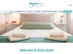 Σόφια - Ξενοδοχείο 1 * - Φηροστεφάνι - Σαντορίνη - Κυκλάδες
