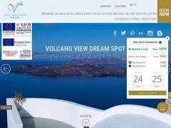 Volcano View Hotel - Luxury Collection***** - Messaria/Santorini