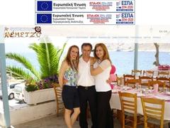 Egine - Remetzo taverne - Perdika