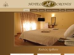 Arta - Hotel Cronos